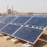 Solar Energy Produces